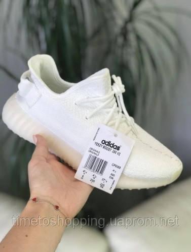 Жіночі кросівки Adidas Yeezy Boost 350 Адідас Ізі Буст ⏩ (36,37,38,39)