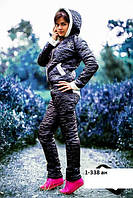Теплый женский костюм 1-338 ан