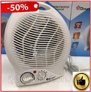 Электрический тепловентилятор Domotec 2000 Вт, ветродуйка тепловентилятор, тепло вентиляторный обогреватель