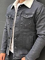 Premium quality Мужская серая короткая джинсовая куртка ветровка на овчине зима.Мужская джинсовка на меху