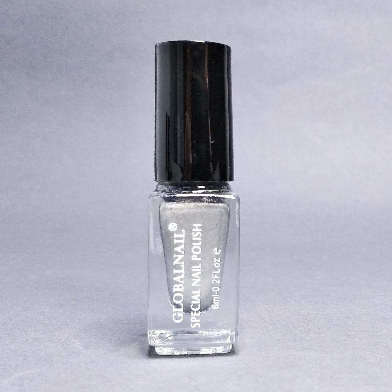 Лак для стемпинга Global Nail,серебро