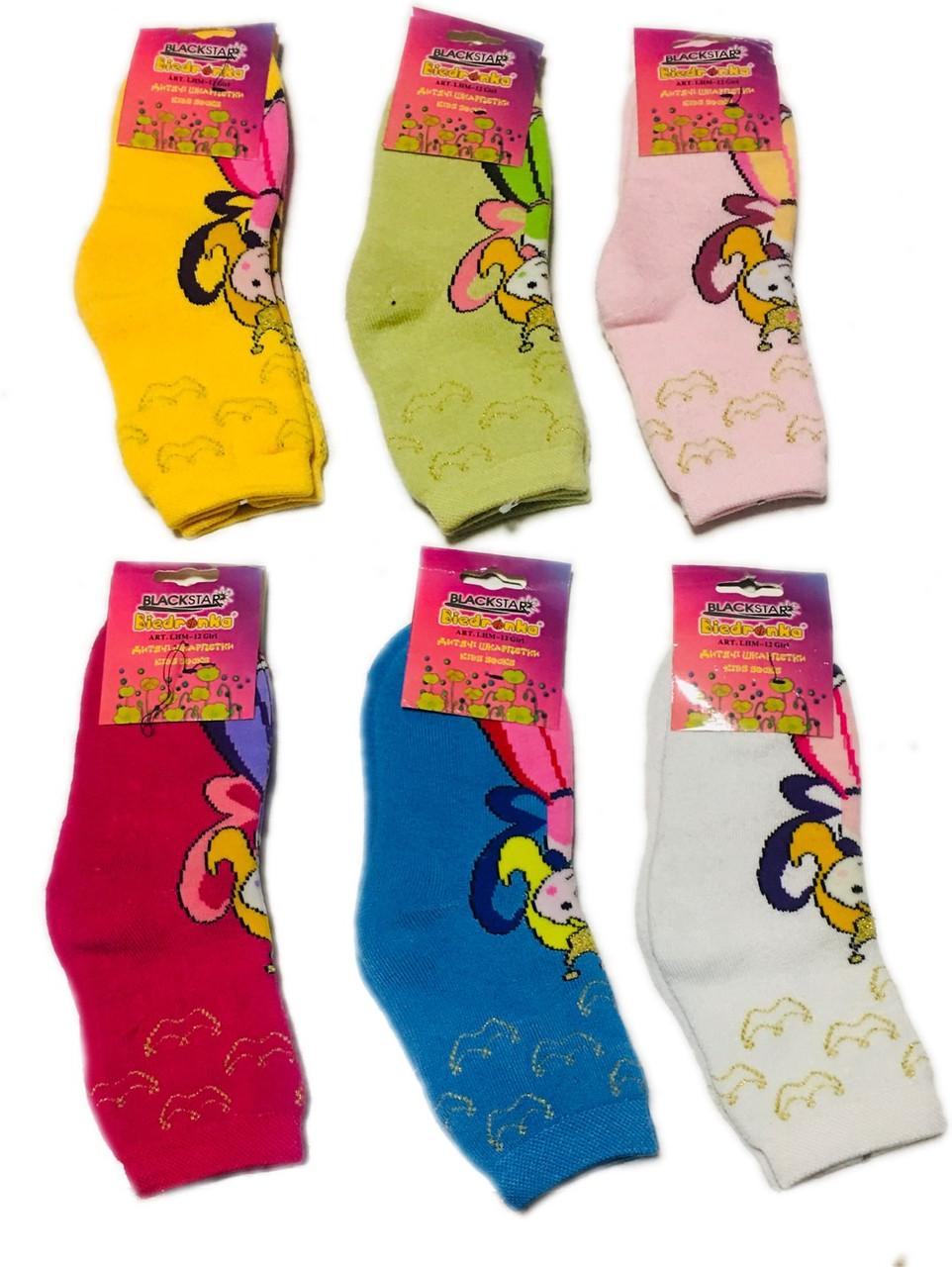 Телпые детские носки, зима, 16-18см (5-6 лет)