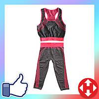 Распродажа! Костюм для фитнеса (Copper) одежда для спортзала Yoga Wear Suit Slimming фитнес костюм для спорта