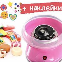 Аппарат для приготовления сладкой ваты Cotton Candy Maker + палочки для сладкой ваты и наклейки