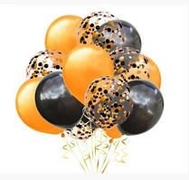 Комплект шаров с конфетти 017 (30 см - 15 шт)
