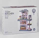 Дитяча кухня 889-183 43 предмета, фото 2