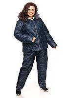 """Стеганый женский зимний костюм """"ПЕЧКА"""" с карманами и капюшоном (большие размеры)"""