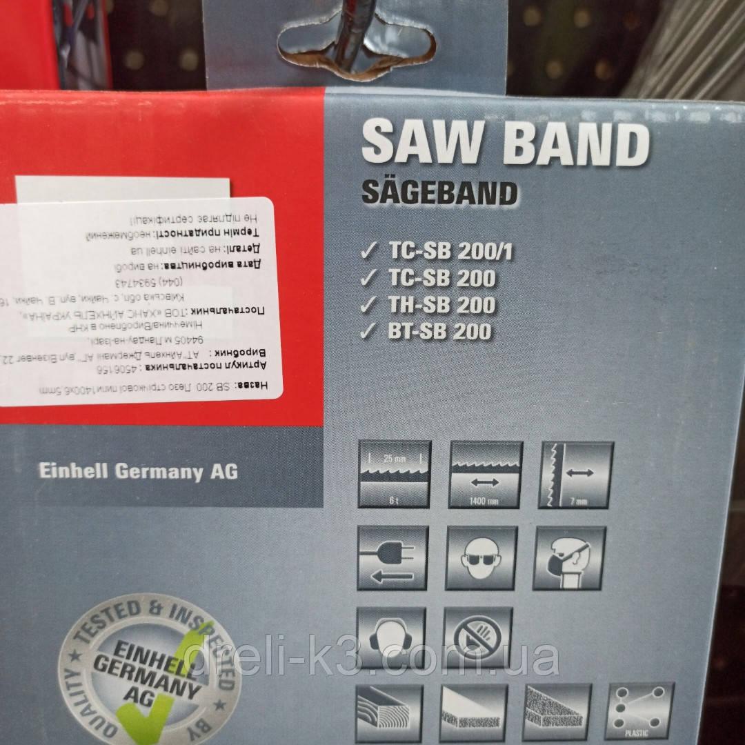 Полотно для ленточной пилы Einhell TC-SB 200, BT-SB 200