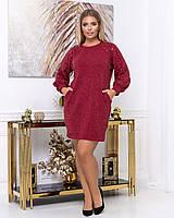 Платье мини мелкая вязка с карманами, тепло, красиво и уютно, осень-зима р.48-50,52-54 Код Лороза
