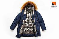 Мужская теплая зимняя куртка парка с капюшоном Olymp