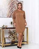Платье мини повседневное теплое и красивое, осень-зима, разные цвета р.48,52,54,56 Код Кальте, фото 7