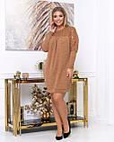 Платье мини повседневное теплое и красивое, осень-зима, разные цвета р.48,52,54,56 Код Кальте, фото 6