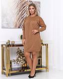Платье мини повседневное теплое и красивое, осень-зима, разные цвета р.48,52,54,56 Код Кальте, фото 8