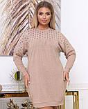 Платье мини повседневное теплое и красивое, осень-зима, разные цвета р.48,52,54,56 Код Кальте, фото 4