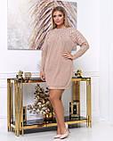 Платье мини повседневное теплое и красивое, осень-зима, разные цвета р.48,52,54,56 Код Кальте, фото 3