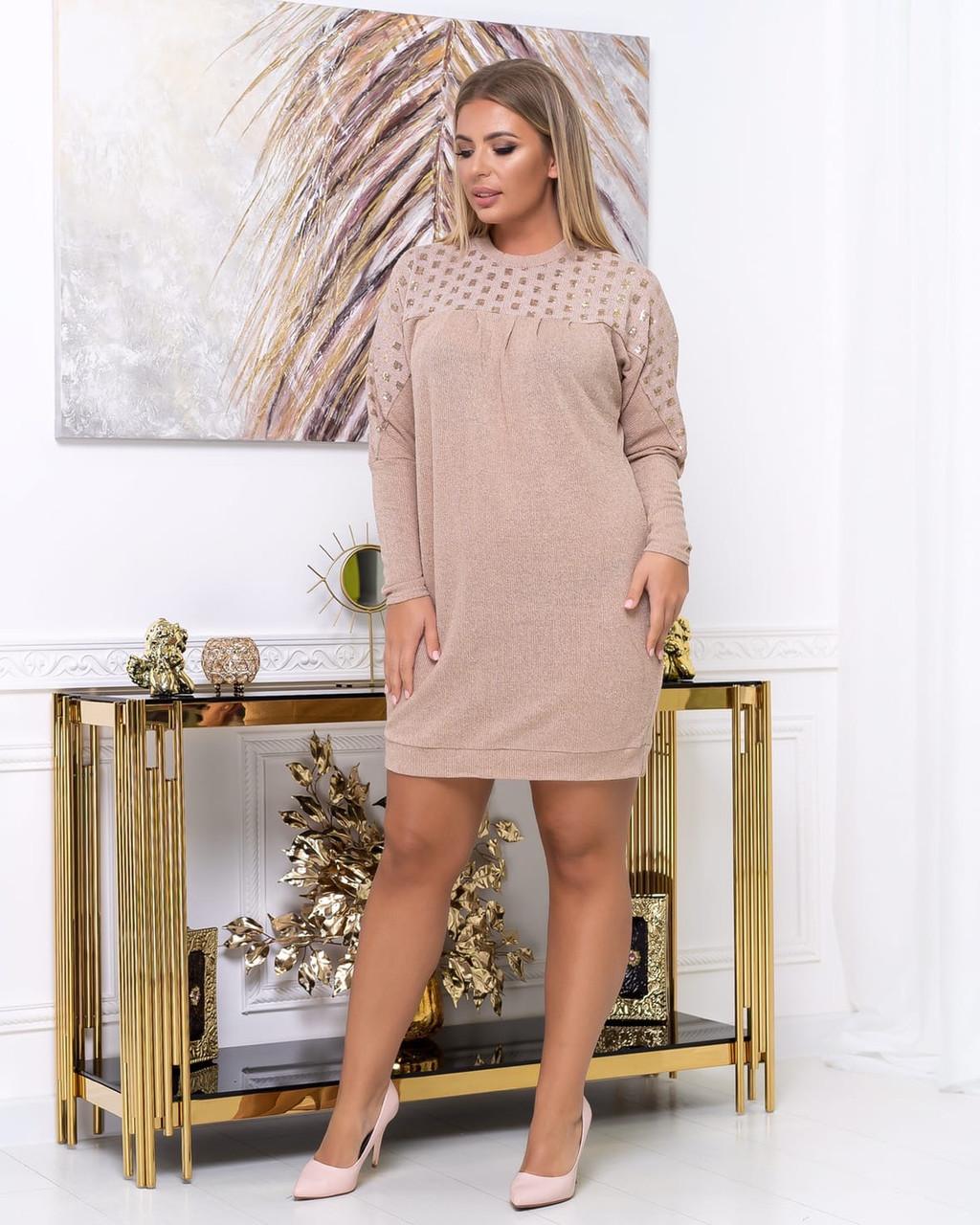 Платье мини повседневное теплое и красивое, осень-зима, разные цвета р.48,52,54,56 Код Кальте