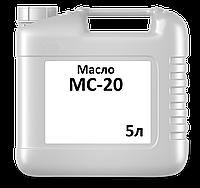 Масло моторное МС-20 кан. 5л
