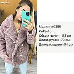 """Жіноче пальто """"Родрі""""  від Стильномодно, фото 7"""