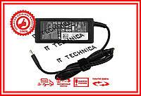 Блок живлення Dell G6J41 HSTNN-LA13 LA65NS2-01 LA65NS2-01 19.5V/3.34A/65W H-COPY Класс А