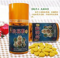 Таблетки «Пыльца сосны» 100шт