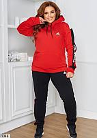 Р. 48-54 Спортивный костюм женский батальный из трехнитки с начесом черный/красный/белый