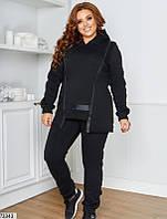 Р. 48-58 Спортивный костюм женский батальный с начесом черный