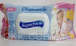 Дитячі вологі серветки з клапаном Superfresh 120 шт ( 9шт/ящ)