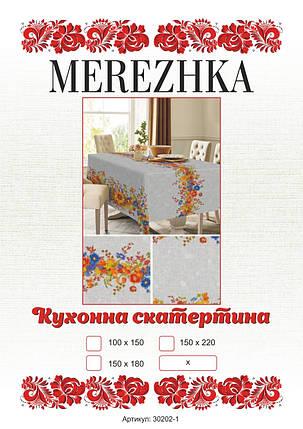 Кухонная скатерть Подсолнухи 150х180, фото 2