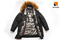 Мужская теплая черная зимняя куртка парка с капюшоном Olymp