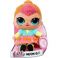 Новинка! Плюшевая кукла LOL Surprise! Huggable Plush Neon QT!. ЛОЛ мягкая. MGA 571308