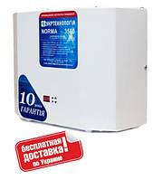 Стабилизатор напряжения Укртехнология Norma 3500 симисторный для квартиры и дома