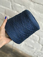 Мериносовая шерсть с люрексом, Итальянская пряжа, Темно синий, синий