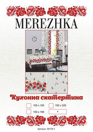 Кухонная скатерть хлопок Маки 150х100, фото 2
