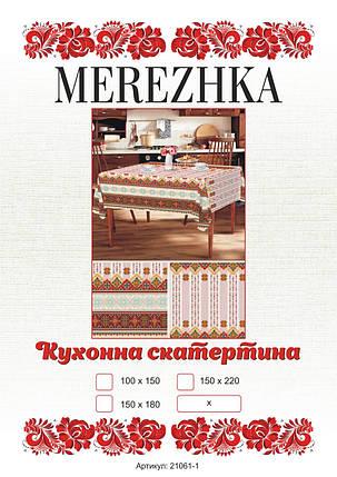 Скатерть на стол в украинском стиле 150х180, фото 2