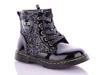 Демисезонные ботиночки на мягком неософте KLIBEE 28