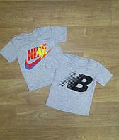 Футболка детская спортивная,футболки и майки для мальчиков,девочек,детская одежда,интернет магазин,кулир