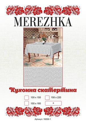 Скатерть на стол для кухни 150х220, фото 2