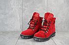Женские ботинки замшевые зимние красные Mkrafvt, фото 2
