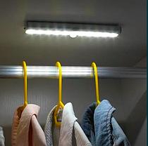 Беспроводной LED Светильник с датчиком движения Motion Brite Переносной - на батарейках (без проводов), фото 3