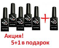 Гель-лаки Natline 5+1 в подарок