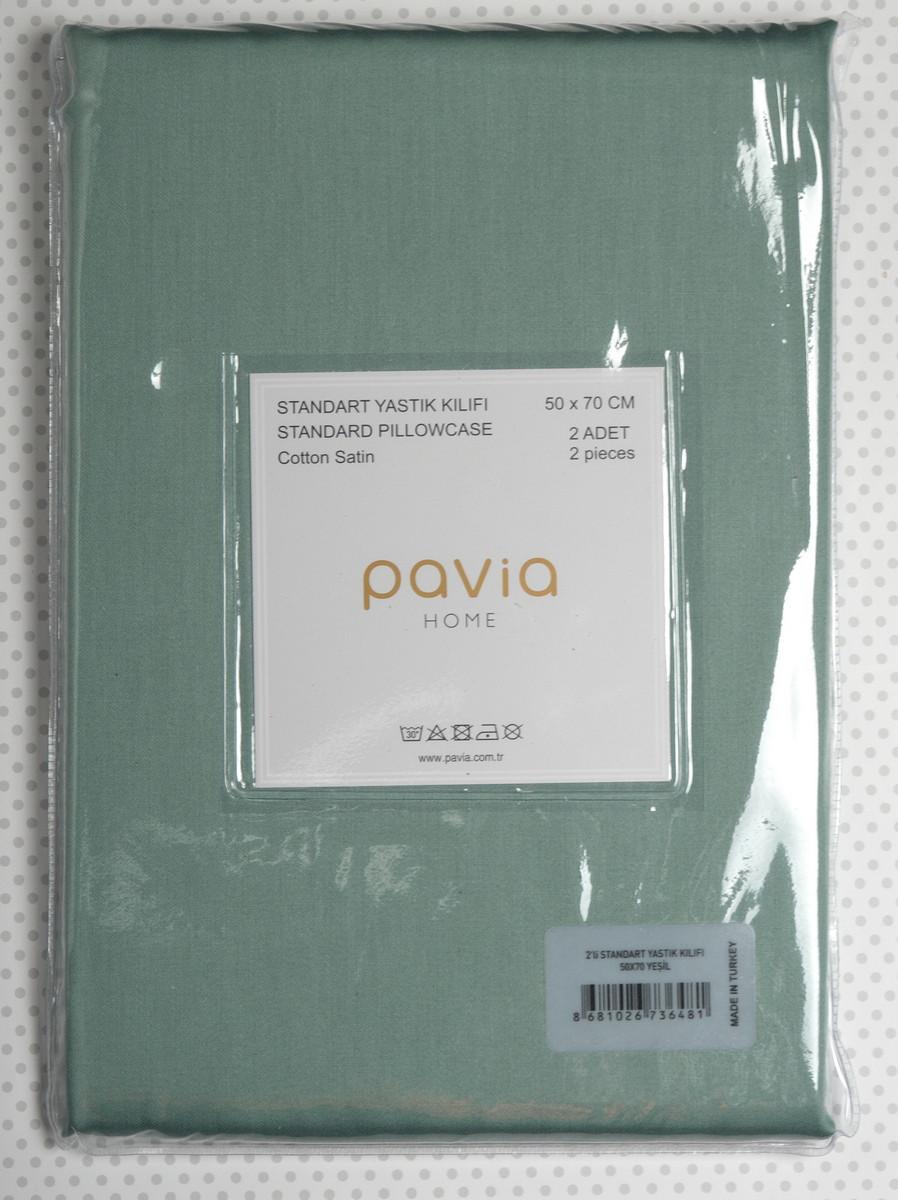 Наволочка сатиновая 50x70(2 шт.) PAVIA SATEN4 YESIL зеленая