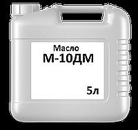 Масло моторне М-10дм кан. 5л.