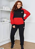Р. 48-54 Женский спортивный костюм батальный из трехнитки с начесом черный/красный