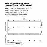 Ремкомплект LED ленты 4х9W с драйвером 36w к светильникам Opal/Prismatic 6400K 40674, фото 4