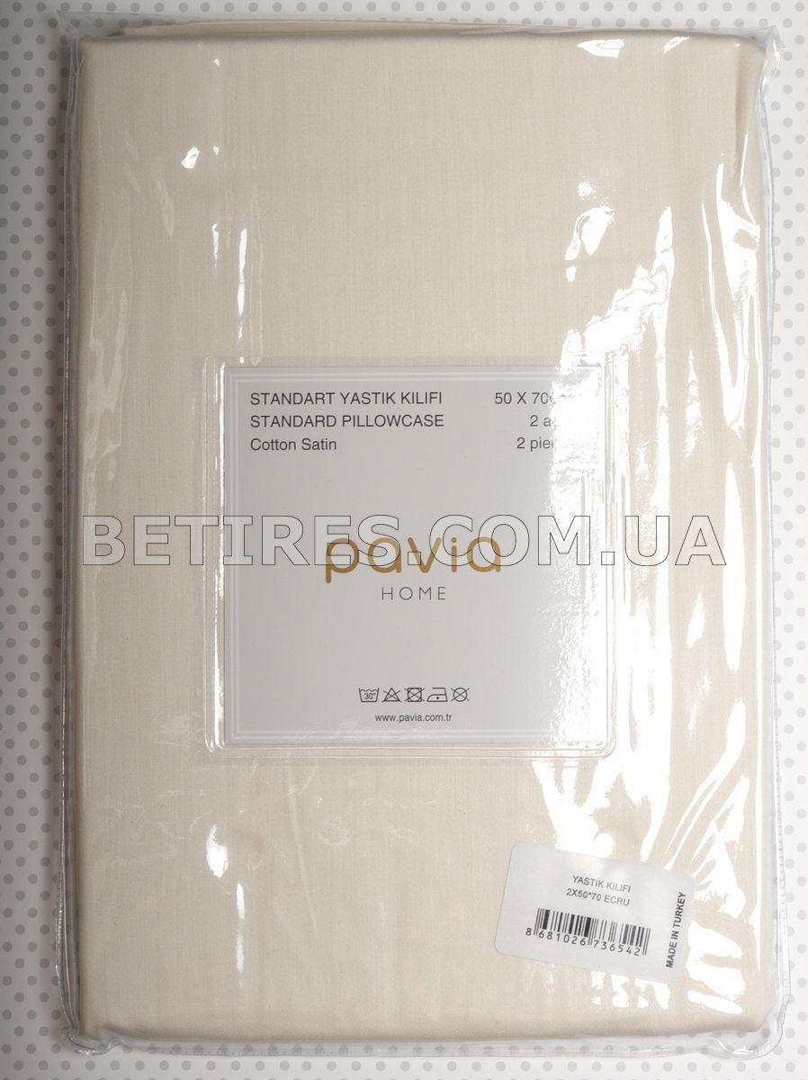 Наволочка сатиновая 50x70(2 шт.) PAVIA SATEN4 ECRU кремовая