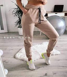 Теплые женские спортивные джогеры штанишки штаны оверсайз с высокой посадкой бежевые