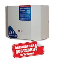 Стабилизатор напряжения Укртехнология Norma 7500 симисторный для дома и квартиры