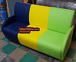 Диван для детской комнаты, садика, кафе с подлокотниками, фото 7