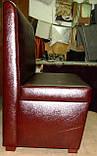 Мягкие диваны для кафе высокая спинка, фото 2