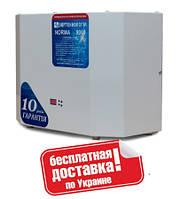 Стабилизатор напряжения Укртехнология Norma 9000 симисторный для дома и квартиры